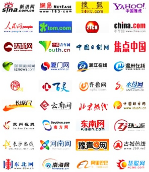 深圳网页设计公司_靠谱深圳网页设计公司踏踏实实的学会